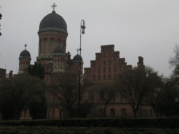 Чернівецький університет