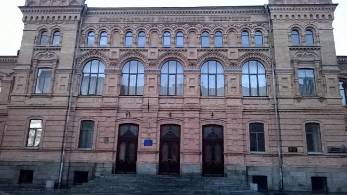 Кіровоградський педагогічний університет