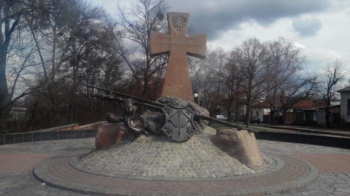 Памятник козакам