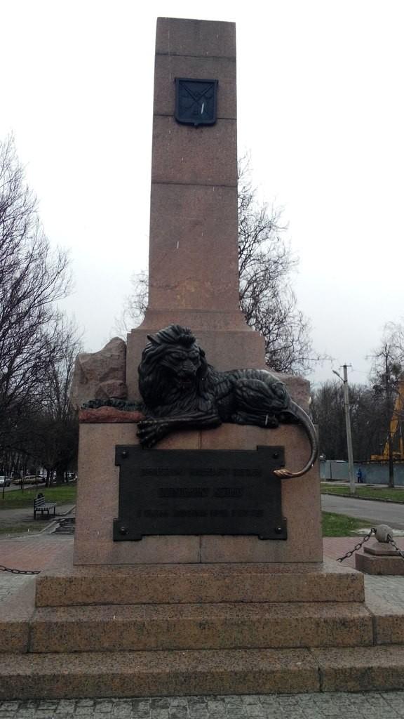 Полтавський лев