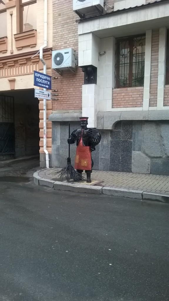 Памятник двірнику