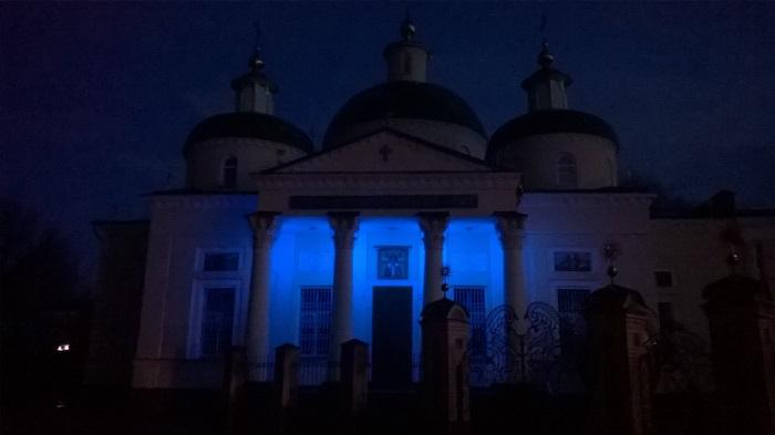 Преображенський собор (Кіровоград)