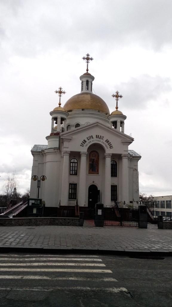 Полтавська церква