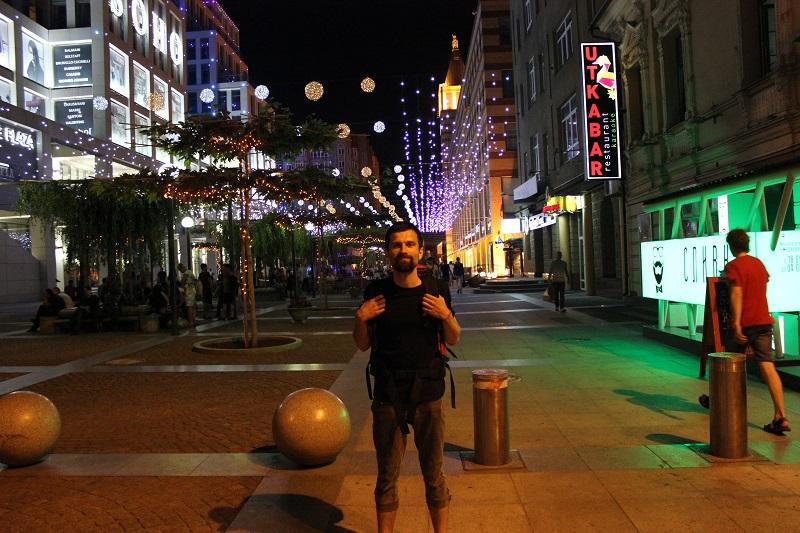 Я в центрі нічного Дніпропетровська