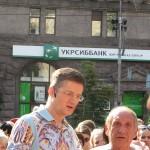 Київ: робочі вихідні в столиці