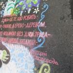 Автостопом до Житомира