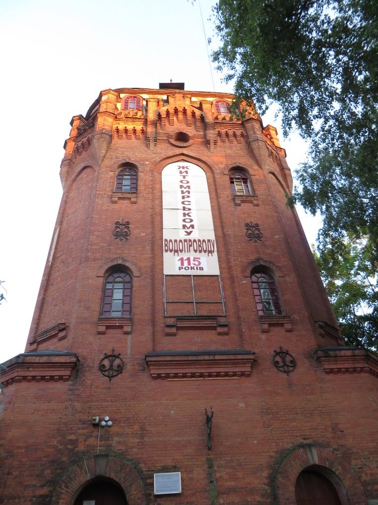 Житомирська водонапірна вежа