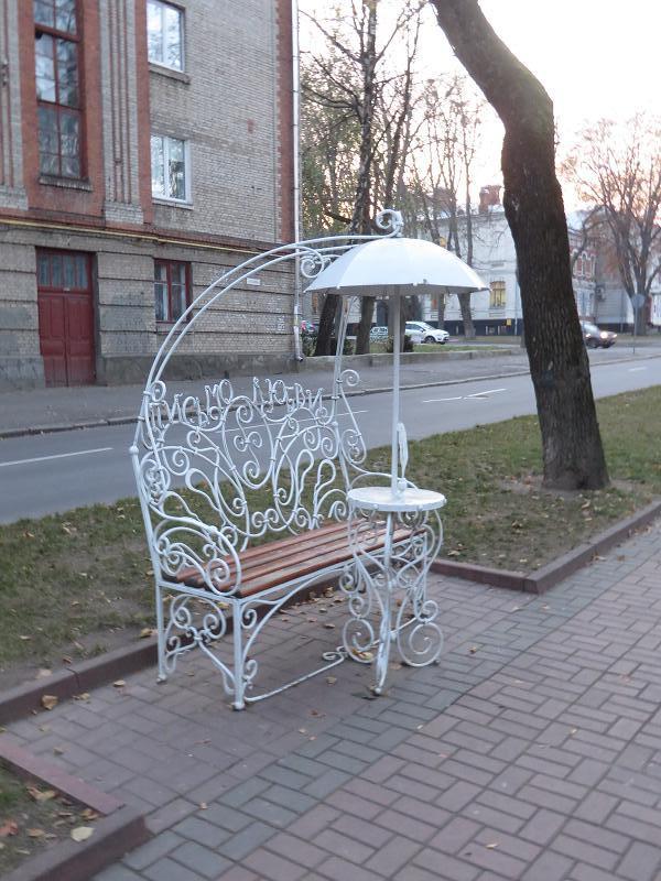 Автостопом до Хмельницького (1)