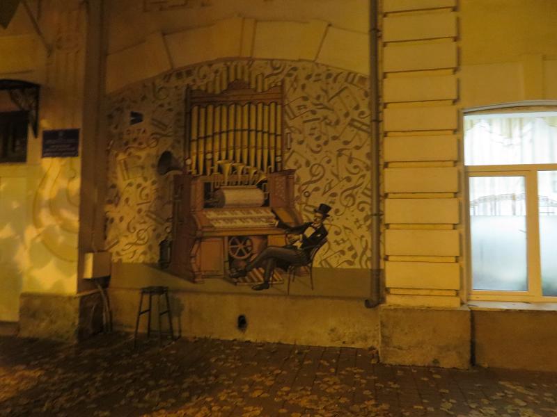 Графіті в Хмельницьку