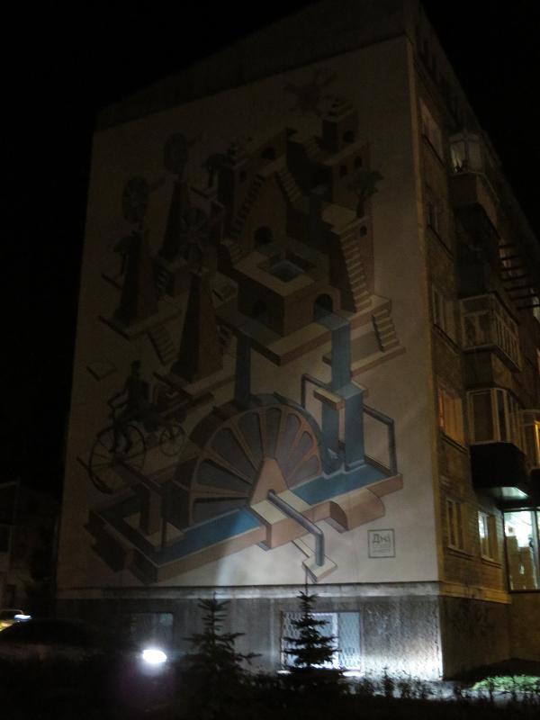 Графіті в Хмельницькому