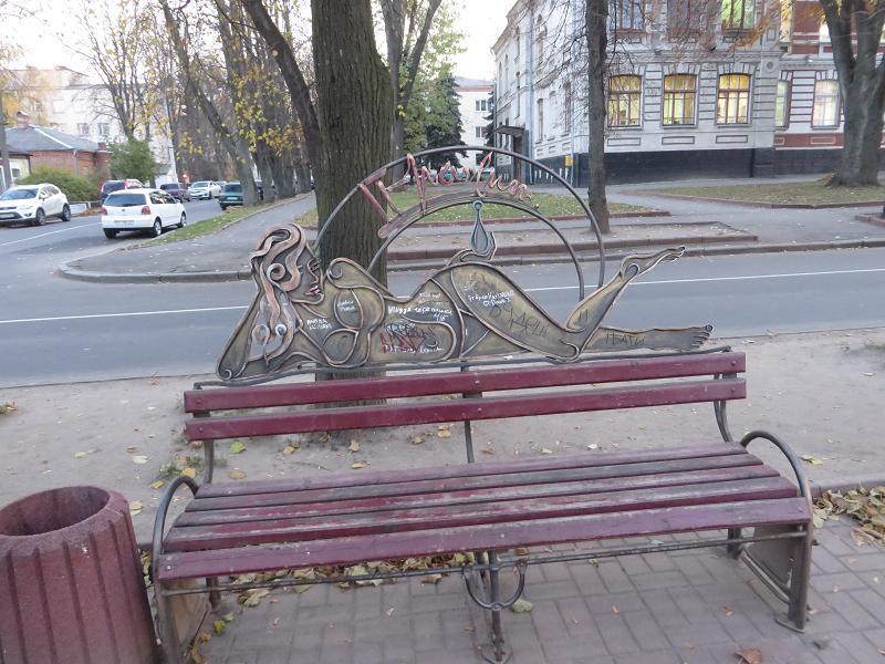 Автостопом до Хмельницького (3)