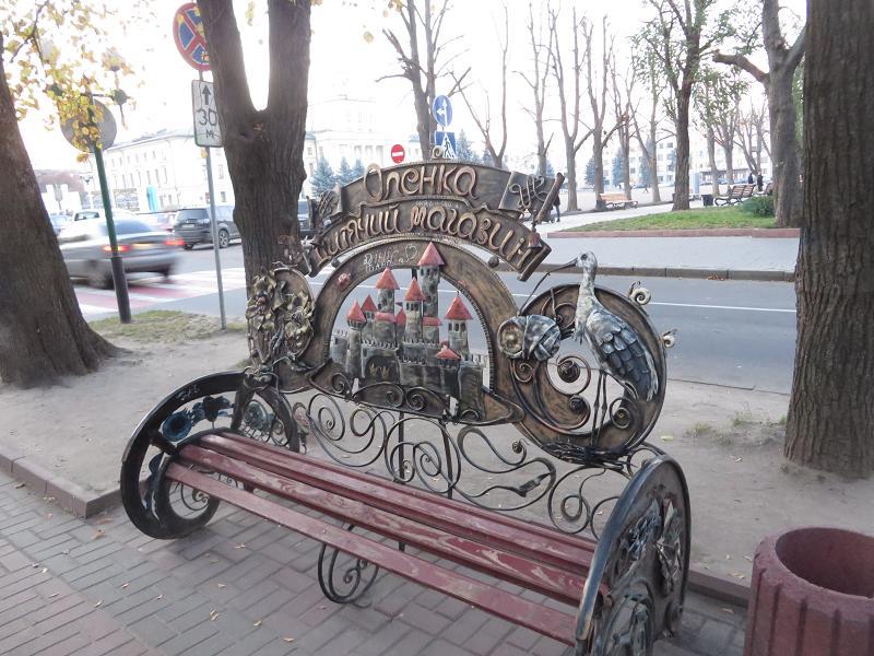 Автостопом до Хмельницького (5)