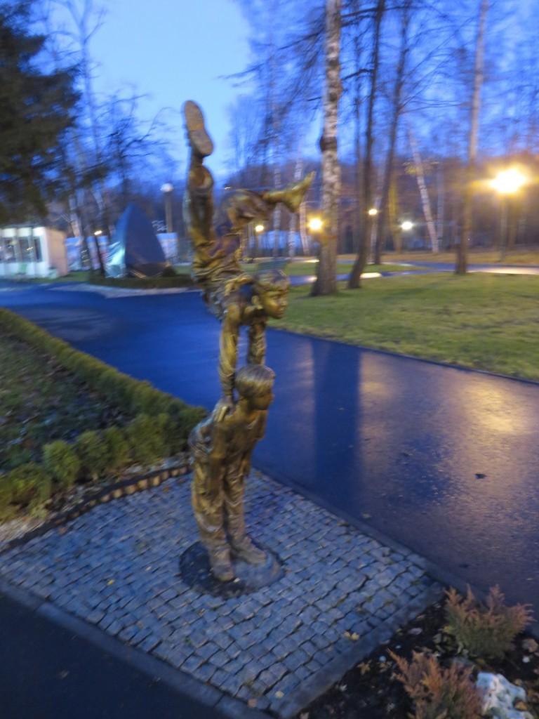 Парк Горького Харків (34)