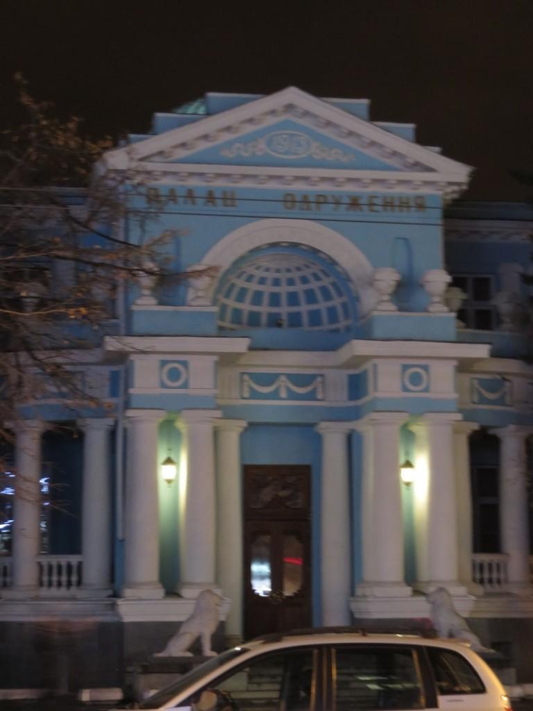 Харків (53)