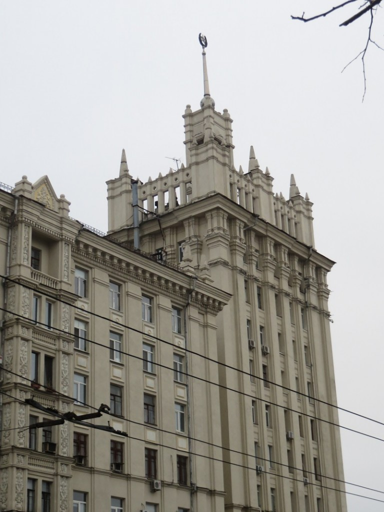 Харків (92)