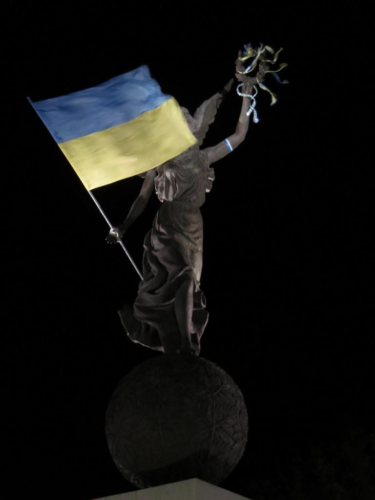 "Пам'ятник Незалежності ""Україна, що летить"""