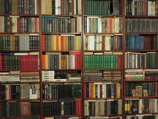 Книжкова колекція Сергія