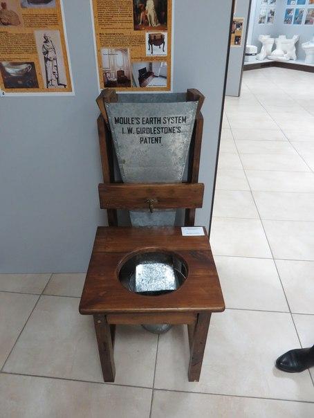 Музей історії туалету (17)