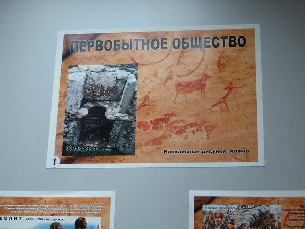 Музей історії туалету (2)