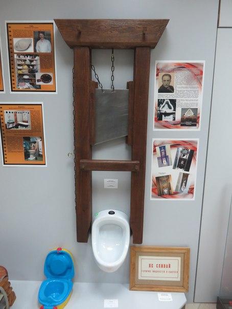 Музей історії туалету (22)