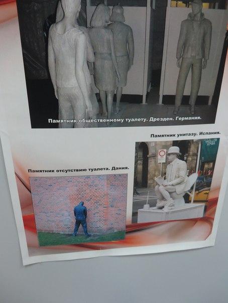 Музей історії туалету (7)
