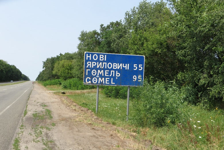 До кордону залишалось ще 55 км