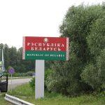 Київ та декілька спроб автостопу до Білорусі