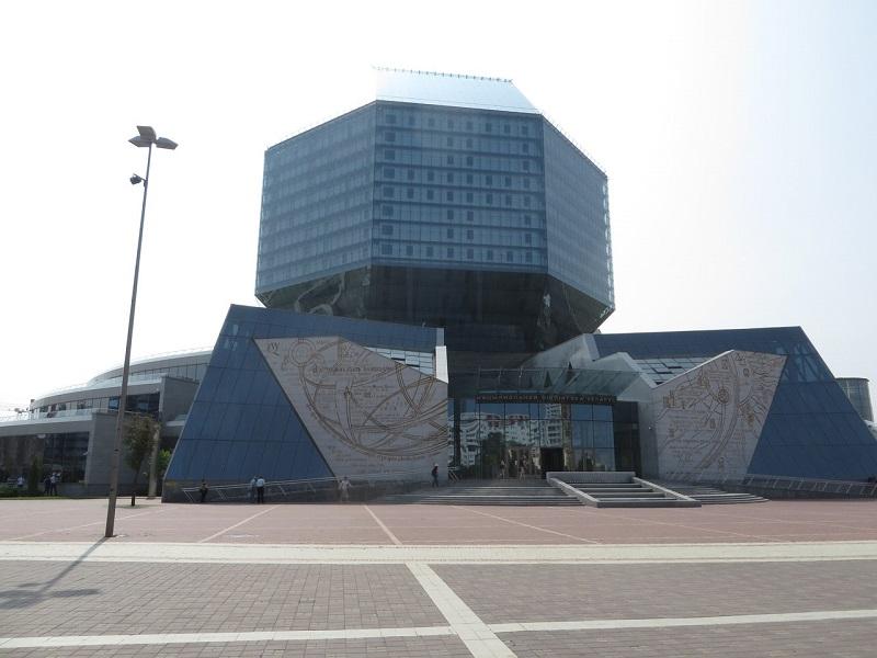 Минская библиотека